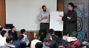 برنامج تنمية قدرات الشباب