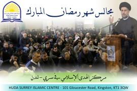 برامج شهر رمضان المبارك لعام 1439 هـ (2018 م)
