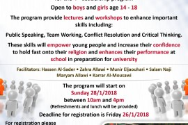 4th Leadership Program
