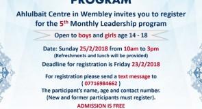 5th Leadership Program