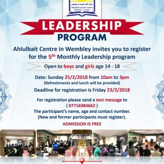 5th Leadership Program
