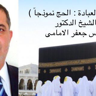 الندوة الثقافية ودعاء كميل 31/8/2017