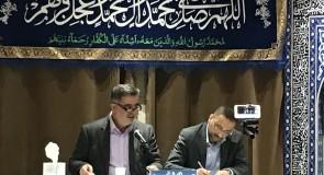 صور الندوة الثقافية ودعاء كميل 31/8/2017