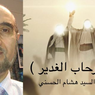 إعلان الندوة الثقافية ودعاء كميل 7/9/2017