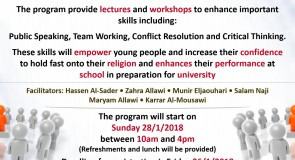 إعلان البرنامج الرابع لتنمية القدرات
