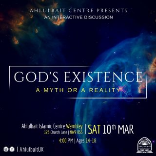 God's Existence: a myth or a reality