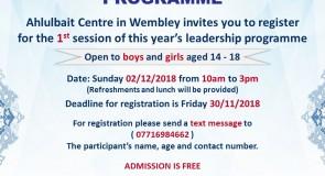 Leadership Programme 02/12/2018