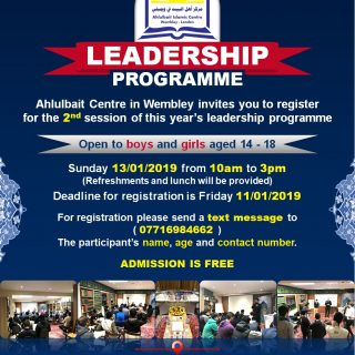 2nd Leadership Programme 13/01/2019